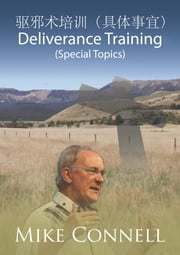 Deliverance Training (Special Topics) 驱邪术培训(具体事宜) ebook by Mike Connell