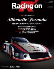 Racing on No.462 ebook by 三栄書房