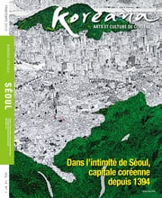 Koreana - Spring 2013 (French) ebook by The Korea Foundation