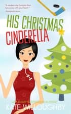 His Christmas Cinderella ebook by Kate Willoughby