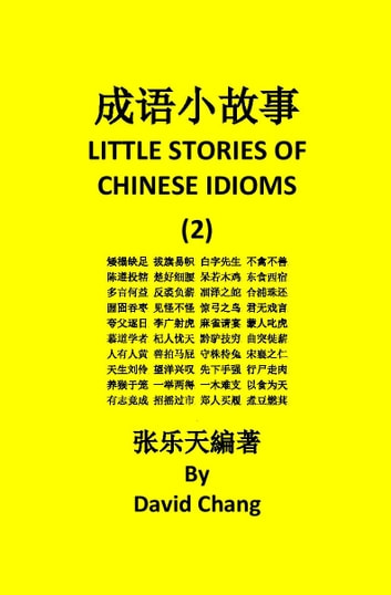 LITTLE STORIES OF CHINESE IDIOMS 2 成语小故事