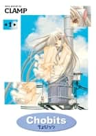 Chobits omnibus vol. 1 ebook by Clamp