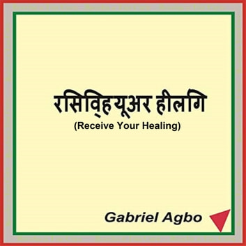 Receive Your Healing audiobook by Gabriel Agbo