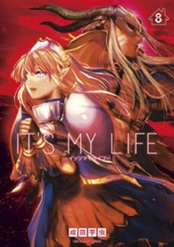 IT'S MY LIFE(8) ebook by 成田芋虫