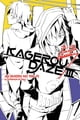Kagerou Daze, Vol. 3 (light novel) - The Children Reason ebook by Sidu,Jin (Shizen no Teki-P)