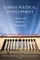 China's Political Development - Chinese and American Perspectives ebook by Kenneth G. Lieberthal, Cheng Li, Yu Keping