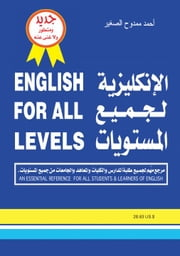English For All Levels:An Essential Reference For All Students & Learners Of English ebook by Al Saghir,Ahmad Mamdouh