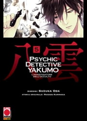 Psychic Detective Yakumo - L'investigatore dell'occulto 5 (Manga) ebook by Kobo.Web.Store.Products.Fields.ContributorFieldViewModel