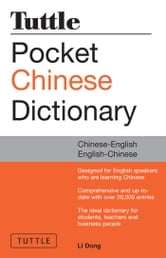Tuttle Pocket Chinese Dictionary - Chinese-English English-Chinese ebook by Li Dong