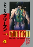 Crying Freeman vol. 4 ebook by Kazuo Koike