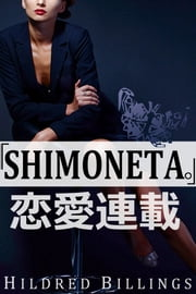 """Shimoneta."" (Lesbian Erotic Romance) ebook by Hildred Billings"