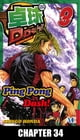 Ping Pong Dash! - Chapter 34 ebook by Shingo Honda