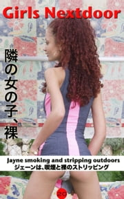 Jayne Smoking and Naked outdoors - ジェーンは、喫煙と裸のストリッピング ebook by Fanny de Cock, Angel Delight