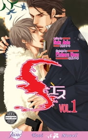 S Vol. 1 ebook by Saki Aida, Chiharu Nara
