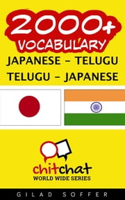 2000+ Vocabulary Japanese - Telugu ebook by ギラッド作者