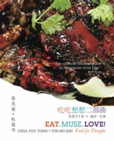 Eat. Muse. Love! Food for Thought ebook by Chua Foo Yong,Toh Mu Qin