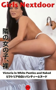 Victoria in White Panties and Naked - ビクトリアの白いパンティーとヌード ebook by Fanny de Cock, Angel Delight