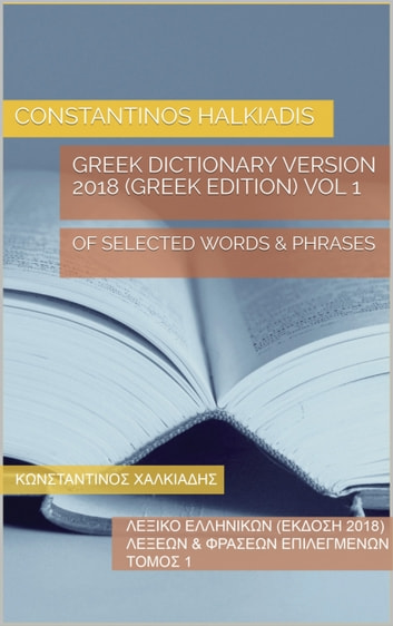 Greek Dictionary Version 2018 - Of Selected Words And Phrases ebook by Constantinos Halkiadis