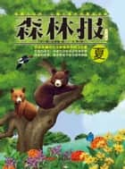 Forest Report·Summer ebook by Bianchi, Wei Wei Translated by
