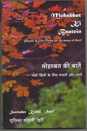Mohabbat Ki Baatein: Ghazals & Love Poetry for the Young at Heart ebook by Surinder Kohli 'Suri'