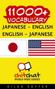 11000+ Vocabulary Japanese - English ebook by ギラッド作者