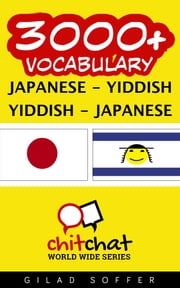 3000+ Vocabulary Japanese - Yiddish ebook by ギラッド作者