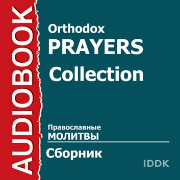 Wedding in Malinovka audiobook by Boris Alexandrov
