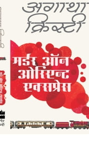 Murder On Orient Express ekitaplar by Agatha Christie
