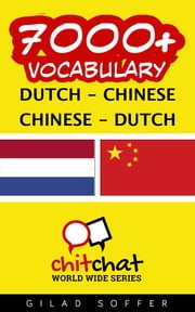 7000+ Vocabulary Dutch - Chinese ebook by Gilad Soffer