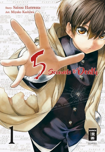5 Seconds to Death 01 ebook by Saizo Harawata,Miyako Kashiwa