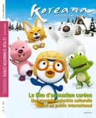Koreana - Spring 2012 (French) ebook by The Korea Foundation
