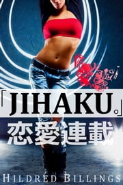"""Jihaku."" ebook by Hildred Billings"