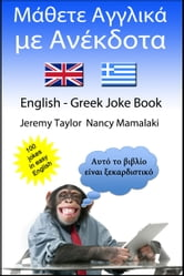 English Greek Joke Book ebook by Jeremy Taylor