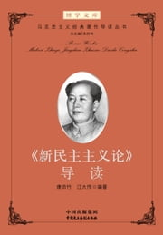 Introduction to On New Democracy ebook by Kang Peizhu,Jiang Dawei