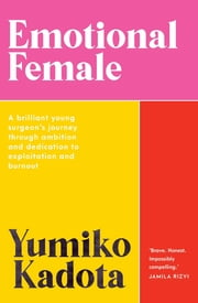 Emotional Female ebook by Yumiko Kadota