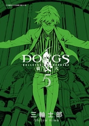 DOGS 獵犬 BULLETS & CARNAGE5 ebook by 三輪士郎