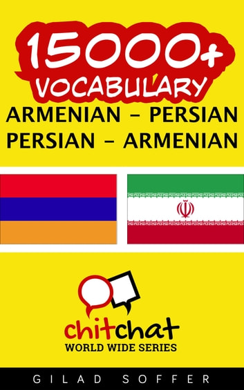 15000+ Vocabulary Armenian - Persian ebook by Gilad Soffer