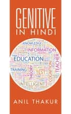 Genitive in Hindi ebook by Anil Thakur