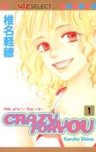 Crazy For You, Vol. 1 ebook by Karuho Shiina