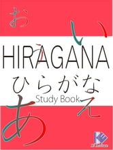 Hiragana Study Book ebook by IE Institute