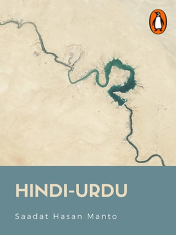 Hindi-Urdu - (Penguin Petit) ebook by Saadat Hasan Manto