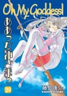 Oh My Goddess! Volume 29 ebook by