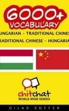 6000+ Vocabulary Hungarian - Traditional_Chinese ebook by Gilad Soffer