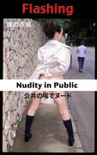 Flashing, - Nudity in Public, ebook by Naoki Tagaki, Angel Delight