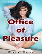 Office of Pleasure (Lesbian Erotica) ebook by Rock Page