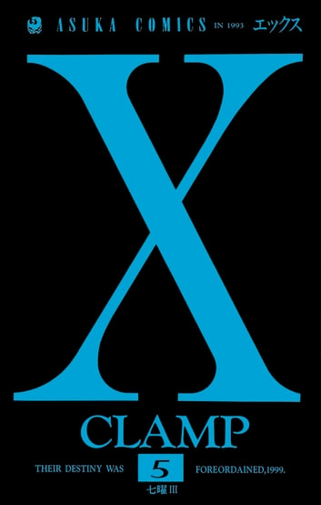 X(5) ebook by CLAMP