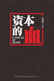 Capital of Blood 電子書 by Jianhua Xu