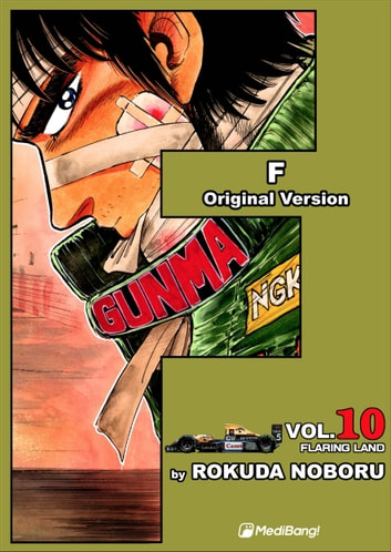 F - Volume 10 ebook by Rokuda Noboru