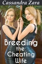 Breeding the Cheating Wife ebook by Cassandra Zara