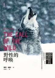 野性的呼喚 - The Call of the Wild ebook by 傑克.倫敦 Jack London, 林捷逸